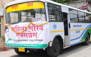 The-country-first-bus-service-began-with-panic-button