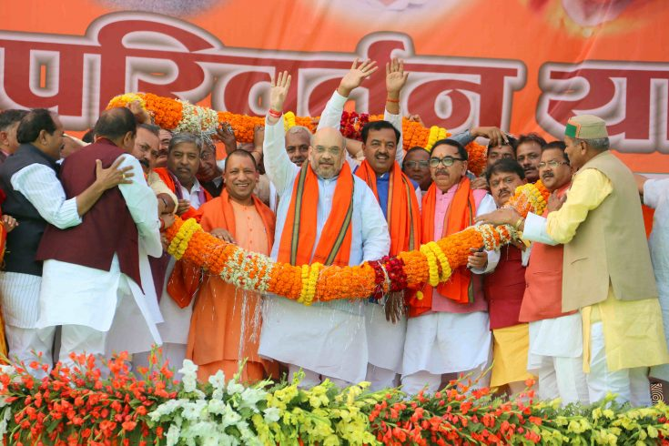 bjp_national_president_shri_amit_shah_addressing_parivartan_yatra_in_azamgarhuttar_pradesh_on_november_17_2016_20161117_2091094507