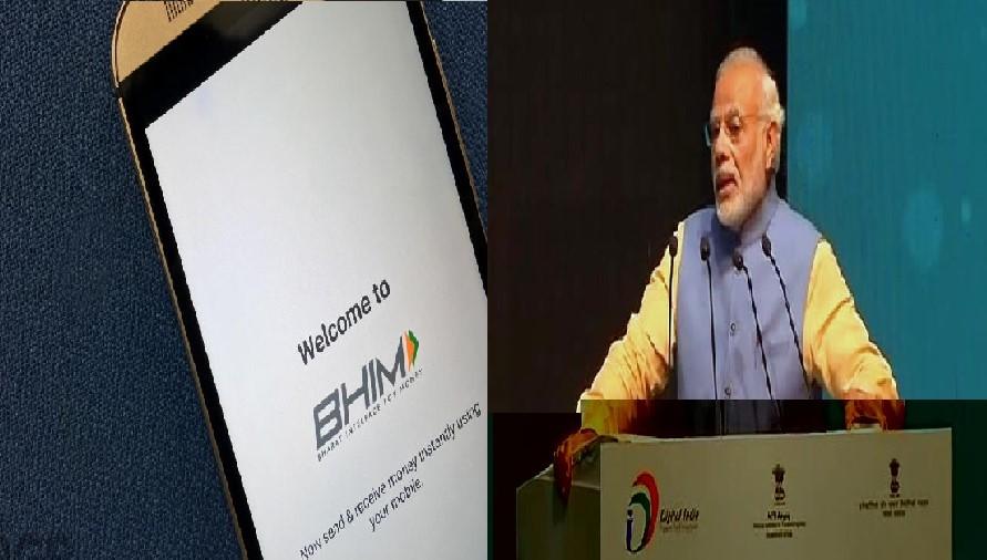 bhim-app-launch-bgr-india
